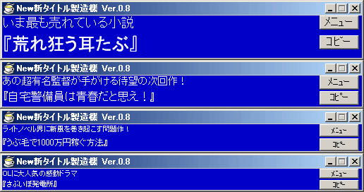 200110904-1.png