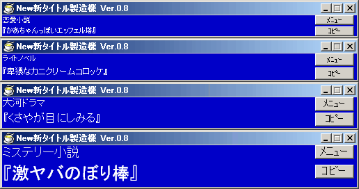 200110904-2.png