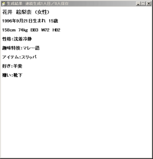 20110329-02.png