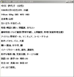 20110329-04.png